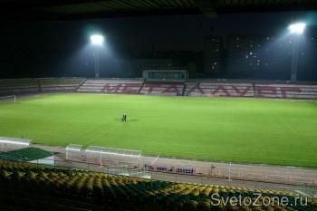 Освещение стадиона
