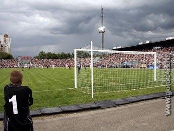 Стадион под завязку